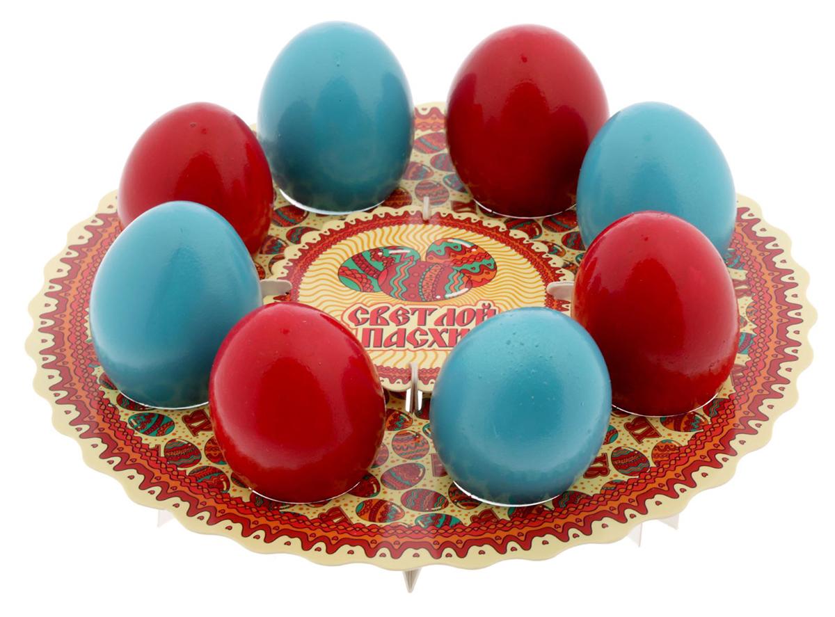 Подставка для яйца Пасхальный паттерн, на 8 яиц, 21 х 21 см. 16950971695097От качества посуды зависит не только вкус еды, но и здоровье человека. Подставка пасхальная на 8 яиц Пасхальный паттерн — товар, соответствующий российским стандартам качества. Любой хозяйке будет приятно держать его в руках. С данной посудой и кухонной утварью приготовление еды и сервировка стола превратятся в настоящий праздник.