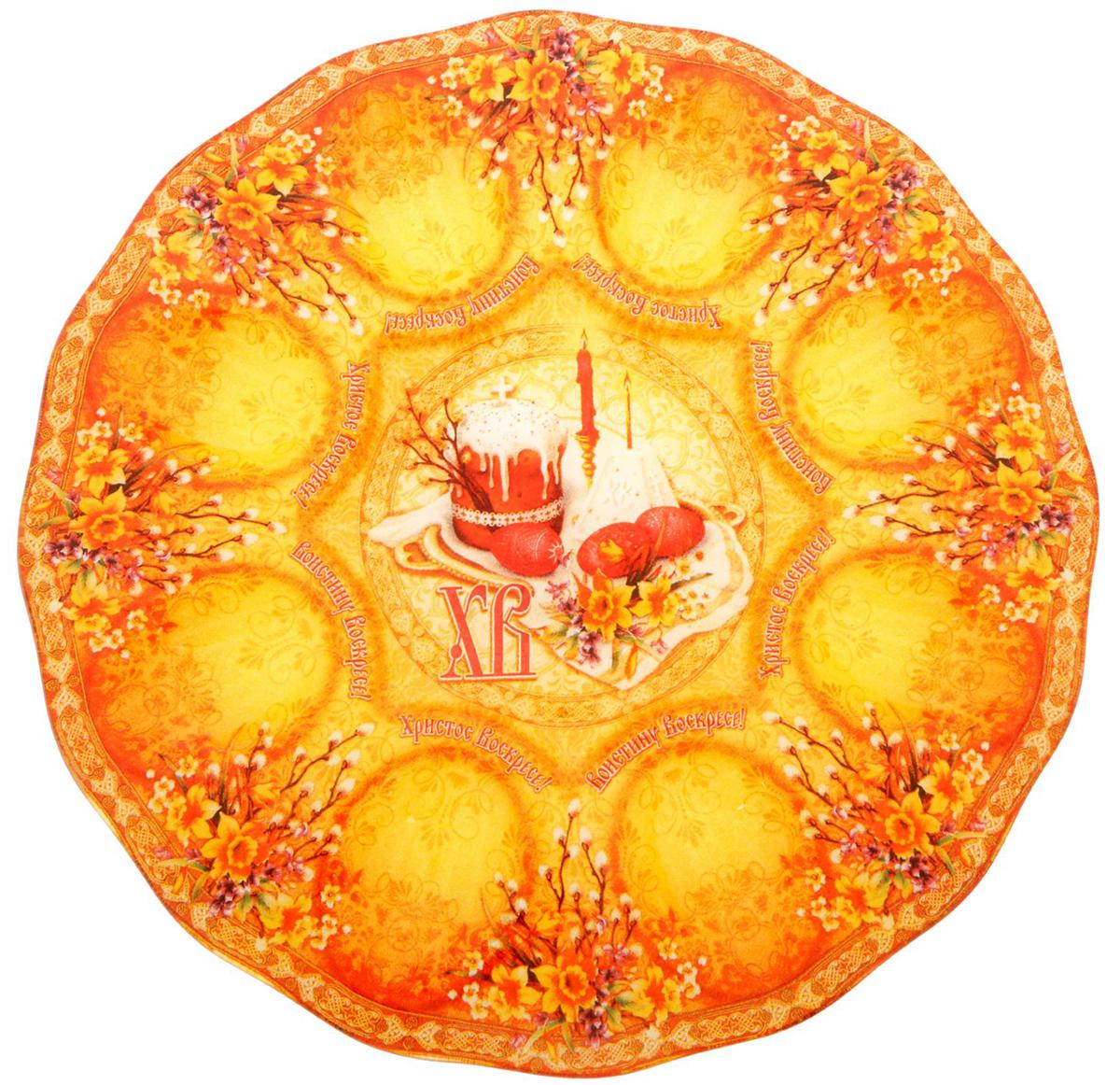 Подставка для яйца Пасхальная композиция, цвет: оранжевый, на 8 яиц, диаметр 25 см. 17662111766211От качества посуды зависит не только вкус еды, но и здоровье человека. Подставка на 8 яиц Гжель, диам. 25 см — товар, соответствующий российским стандартам качества. Любой хозяйке будет приятно держать его в руках. С данной посудой и кухонной утварью приготовление еды и сервировка стола превратятся в настоящий праздник.