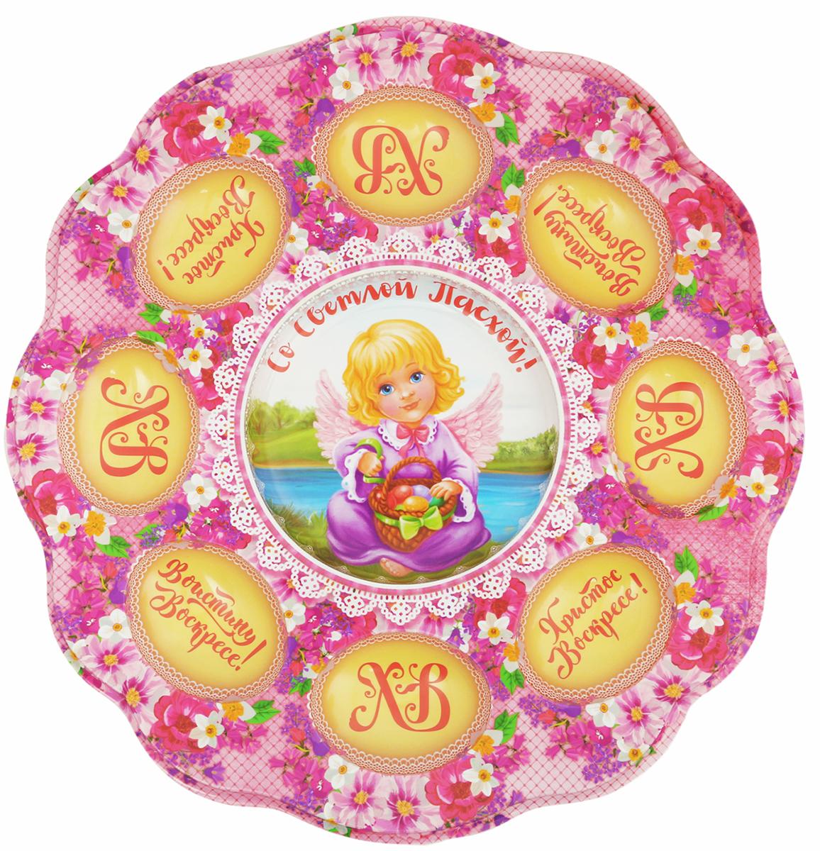Подставка для яйца Ангелок, на 8 яиц, 24 х 25 см. 26343352634335От качества посуды зависит не только вкус еды, но и здоровье человека. Пасхальная подставка на 8 яиц Ангелок, 24 х 25 см — товар, соответствующий российским стандартам качества. Любой хозяйке будет приятно держать его в руках. С данной посудой и кухонной утварью приготовление еды и сервировка стола превратятся в настоящий праздник.