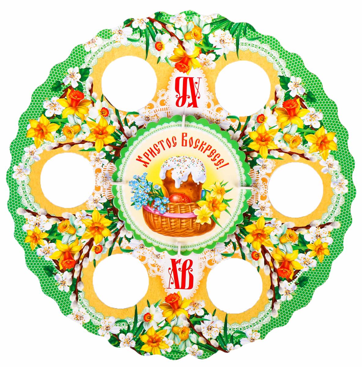 """Подставка для яйца """"Кулич"""", на 6 яиц, 21 х 21 см. 2728325"""