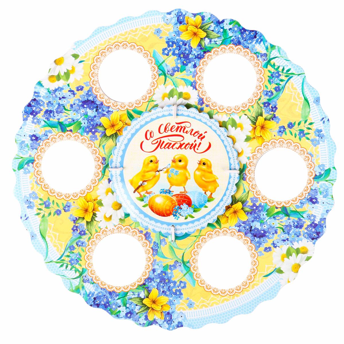 "Подставка для яйца ""Цыплята"", на 6 яиц, 21 х 21 см. 2728327"