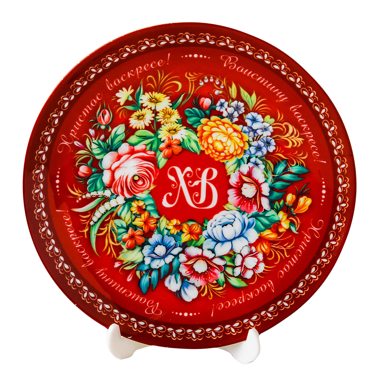 Тарелка Жостово, цвет: красный, диаметр 20 см. 28753632875363Тарелка сувенирная с сублимацией Жостово — сувенир в полном смысле этого слова. И главная его задача — хранить воспоминание о месте, где вы побывали, или о том человеке, который подарил данный предмет. Преподнесите эту вещь своему другу, и она станет достойным украшением его дома.