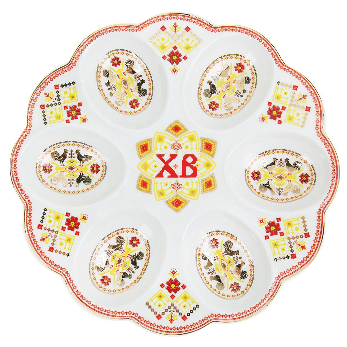 """Фигурная подставка на 6 яиц """"Sima-land"""" изготовлена из прочной белоснежной керамики с нанесением тематических изображений насыщенными натуральными и безопасными красками. Она оформлена дизайном в славянском стиле с прорисовкой пасхальных символов. Аксессуар станет дополнительным украшением праздничного стола, создаст радостное настроение и наполнит пространство вашего дома благостной энергией на весь год вперёд. Благодаря яркой упаковке сувенир будет ценным памятным подарком для родных, друзей и коллег."""