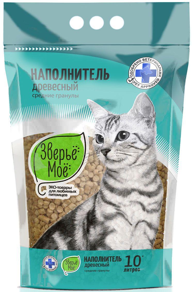 """Наполнитель для кошачьего туалета """"Зверье мое"""", древесный, средние гранулы, 10 л"""