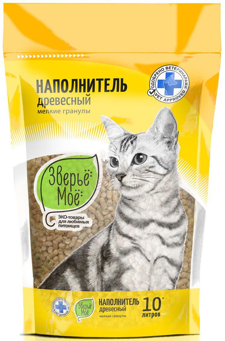 """Наполнитель для кошачьего туалета """"Зверье мое"""", древесный, мелкие гранулы, 10 л"""
