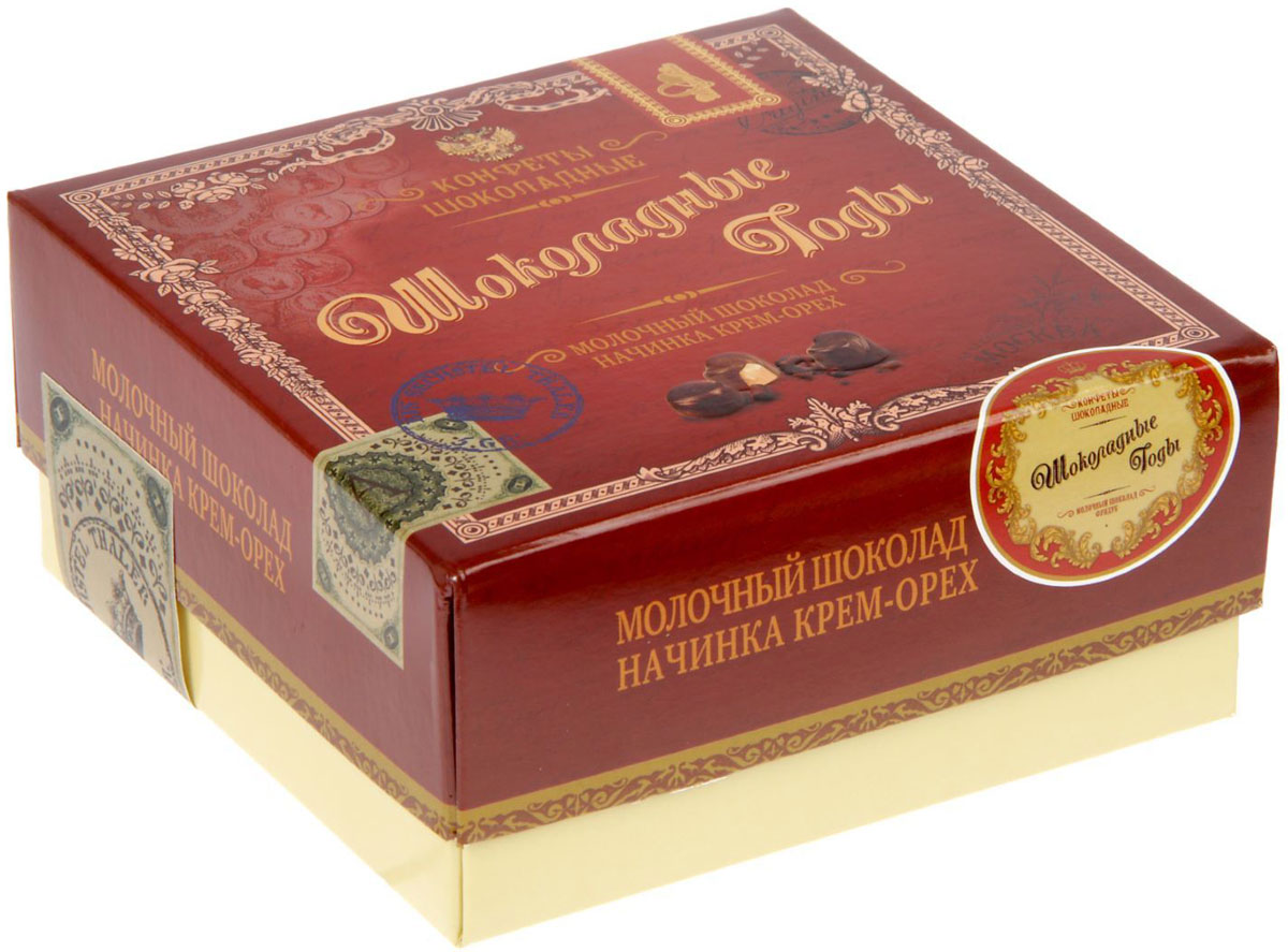 Шоколадные годы конфеты с начинками крем-орех в молочном шоколаде, 110 гЭ8007139Конфеты Шоколадные Годы с начинками крем-орех в молочном шоколаде — лакомство, которое не только содержит натуральные и вкусные ингредиенты, но и несёт заряд хорошего настроения. Разделите удовольствие от него с близкими.