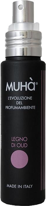 Спрей ароматический Muha Дерево уд, 50 млBGH0408Многоцелевой спрей Дерево Уд - объемный парфюм с редкими нотками дерева уд. Редкая сущность, все чаще используемая самым опытным экспертами в парфюмерии.