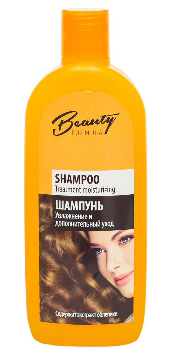 Mon Platin Шампунь Увлажнение и дополнительный уход для сухих волос Beauty Formula, 250 мл шампуни mon platin dsm шампунь для жирных волос 500мл