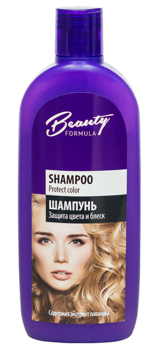 Mon Platin Шампунь Защита цвета и блеск для окрашенных и поврежденных волос Beauty Formula, 250 млBF02Возвращает поврежденным и тусклым волосам блеск и сияние. Экстракт французской лаванды увлажняет и питает волосы.