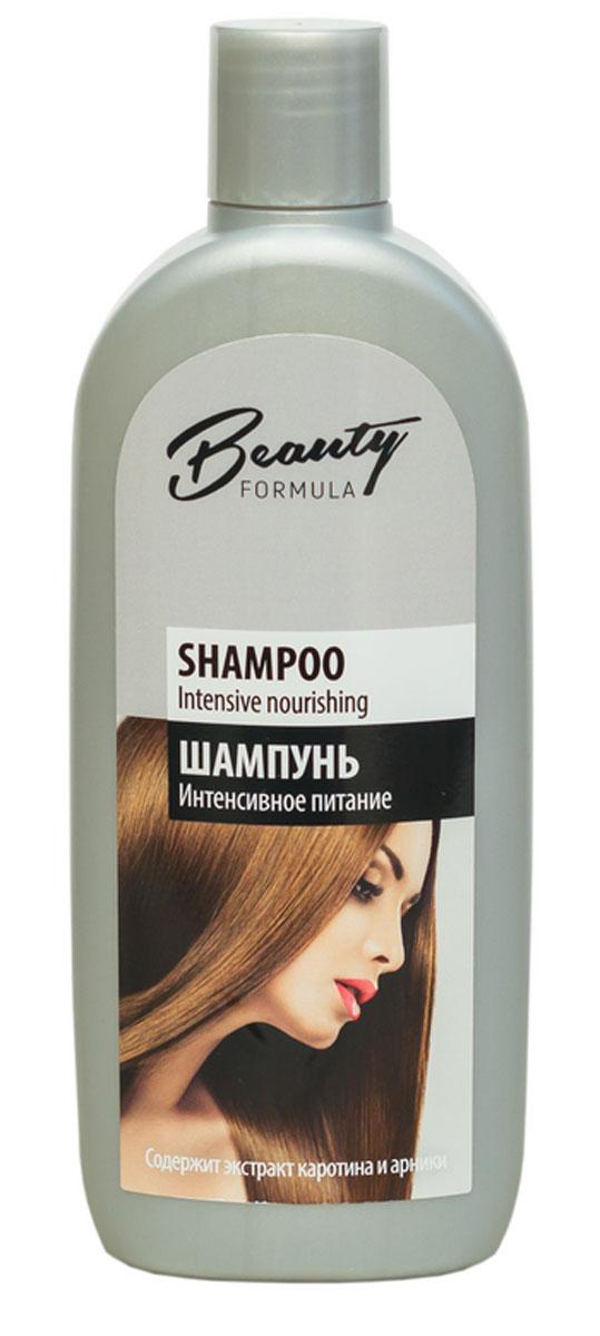 Mon Platin Шампунь Интенсивное питание для всех типов волос Beauty Formula, 250 мл шампуни mon platin dsm шампунь для жирных волос 500мл