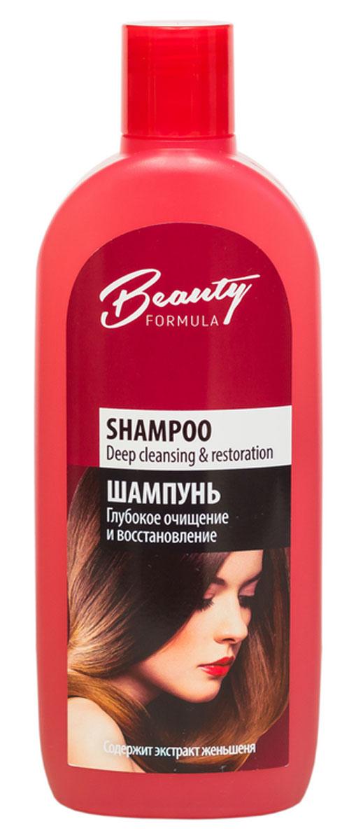 Mon Platin Шампунь Глубокое очищение и восстановление для жирных волос Beauty Formula, 250 мл