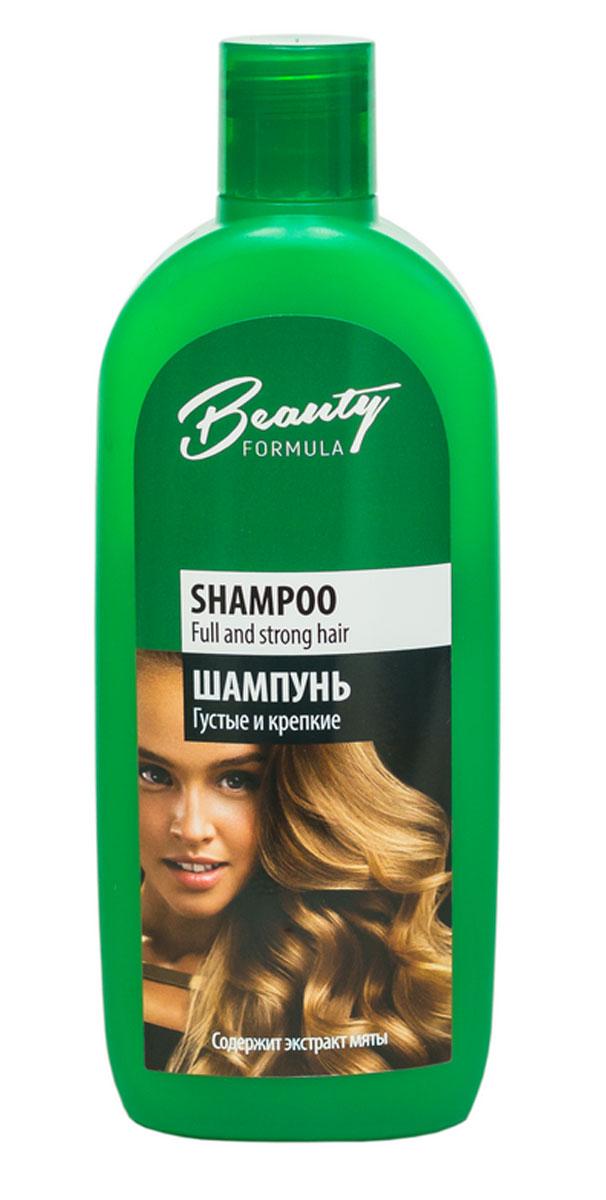 Mon Platin Шампунь Густые и крепкие для тонких и ослабленных волос Beauty Formula, 250 млBF06Содержит экстракт мяты, который восстанавливает и укрепляет волосы. Шампунь эффективно очищает кожу головы и препятствует накоплению статического электричества.