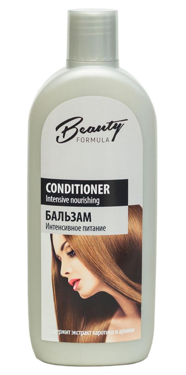 Mon Platin Бальзам Интенсивное питание для всех типов волос Beauty Formula, 250 млBF10Смягчает волосы и сохраняет их природную гибкость. Обеспечивает интенсивное питание волос от корней до самых кончиков. Содержит экстракт арники и каротиновый комплекс.