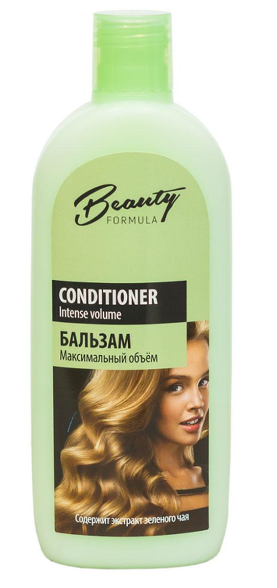 Mon Platin Минеральный бальзам Максимальный объём для всех типов волос Beauty Formula, 250 млBF11Смягчает волосы на длительное время. Экстракт зеленого чая питает волосы и облегчает расчесывание.