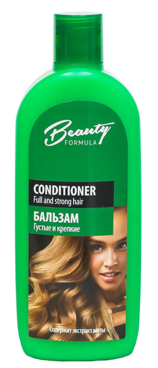 Mon Platin Бальзам Густые и крепкие для тонких и ослабленных волос Beauty Formula, 250 млBF13Эффективный бальзам для тонких и ослабленных волос. Питает волосы, делая их более густыми и крепкими. Содержит экстракт мяты