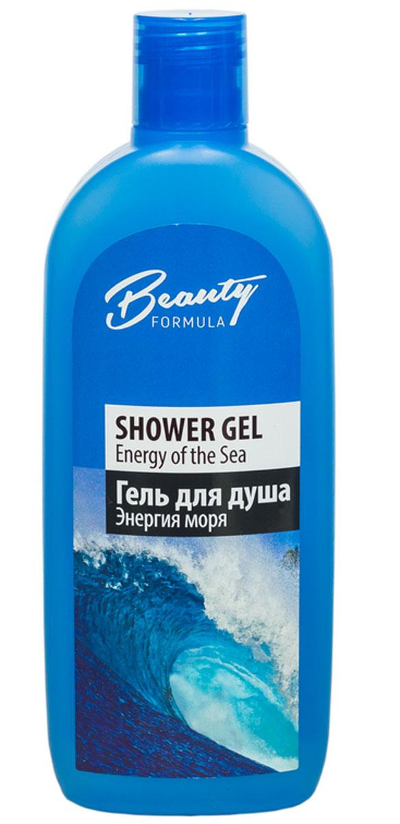 Mon Platin Гель для душа Энергия моря Beauty Formula, 250 млBF15Дарит ощущение свежести моря на протяжении всего дня. Оказывает тонизирующее действие, глубоко питая кожу и избавляя ее от сухости.