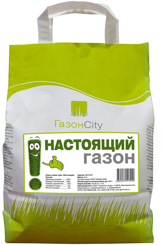 Газон ГазонCity