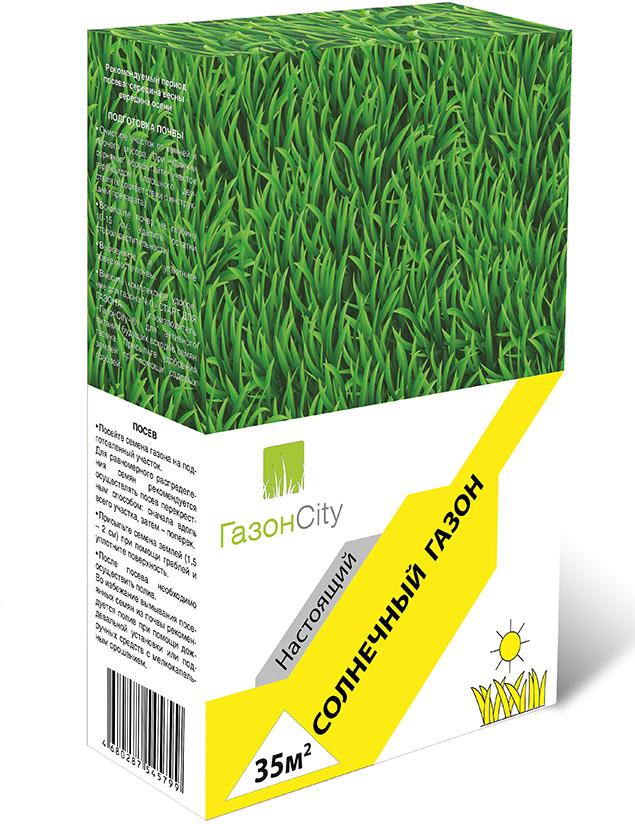 Настоящий солнечный газон – травосмесь для открытых территорий с засушливым климатом или недостаточным поливом.