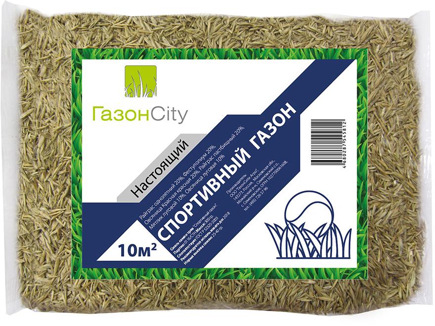 Газон ГазонCity Настоящий, спортивный, 300 г газон газонcity eurosport 7 5 кг