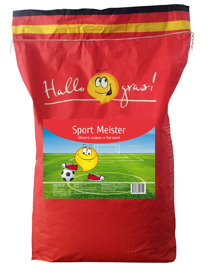 Газон Hallo Gras Sport Meister Gras, 10 кг газон лужайка семена