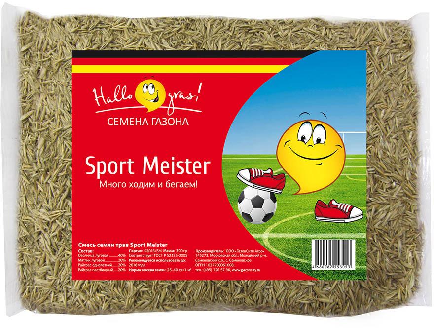Газон Hallo Gras Sport Meister Gras, 300 г211046Sport Meister Gras - травосмесь для создания игровых и спортивных лужаек. Подобранные семена образуют густой травостой, крепкую дернину и быстрорастущие побеги, позволяющие газону восстанавливаться после интенсивного использования (вытаптывание, механические повреждения).