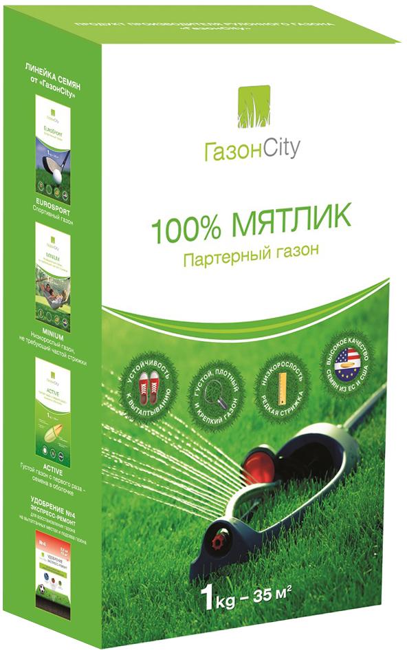 100% мятлик – смесь газонных трав, предназначенная для создания устойчивых декоративных газонов на участках с повышенными эстетическими требованиями.