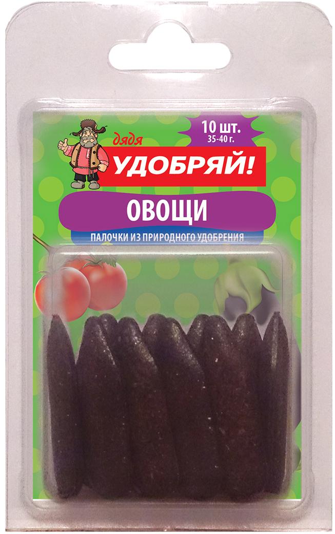Удобрение-палочки Дядя Удобряй, для овощей, 40 г, 10 шт удобрение агрикола палочки д цветущих растений