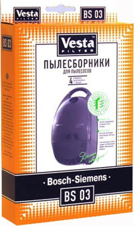 Vesta filter BS 03 комплект пылесборников, 4 шт + фильтр replacement hepa filter for bosch bsg81466 bsg 81466 vacuum cleaner filter accessories 2pc