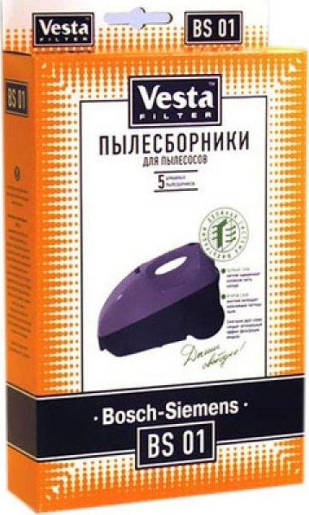 Vesta filter BS 01 комплект пылесборников, 5 шт + фильтр