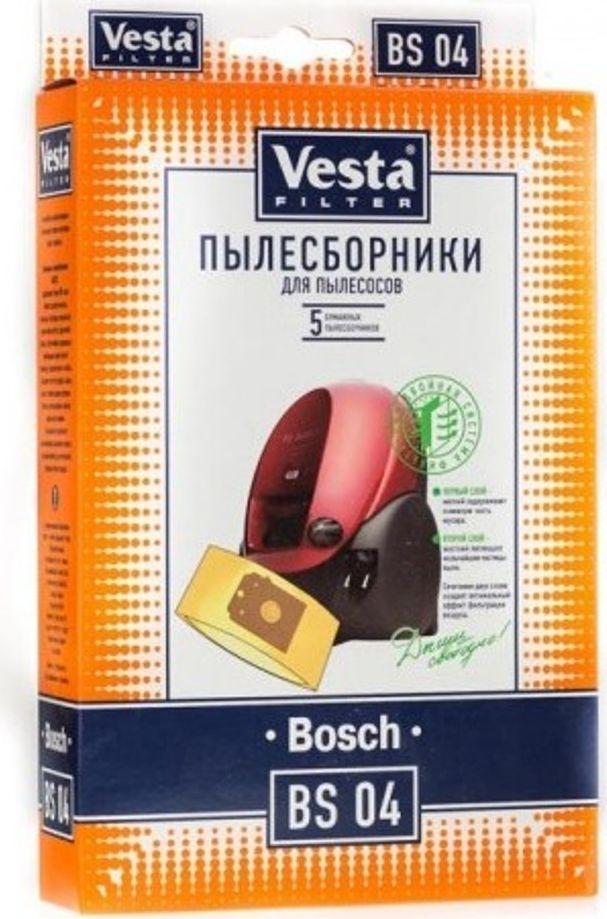 Vesta filter BS 04 комплект пылесборников, 5 шт пылесос bosch bsn 2100