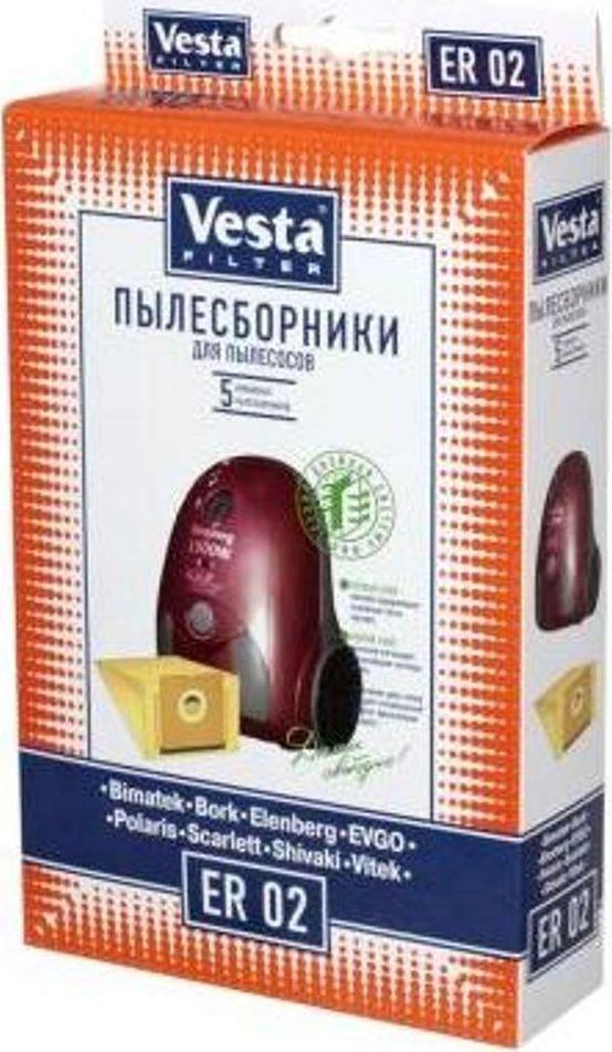 Vesta filter ER 02 комплект пылесборников, 5 шт стилус polar pp001