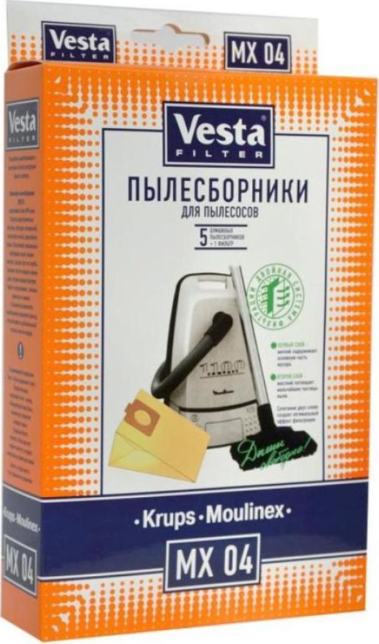 Vesta filter MX 04 комплект пылесборников, 5 шт + фильтр 1pcs mal25 125 25mm bore 125mm stroke compact double acting pneumatic air cylinder