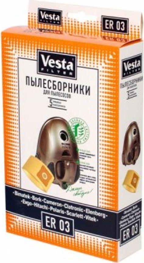 Vesta filter ER 03 комплект пылесборников, 5 шт de longhi trrs0920c