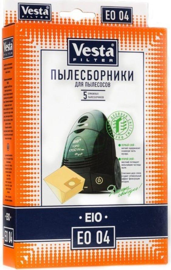 Vesta filter EO 04 комплект пылесборников, 5 шт пылесборники filtero eio 01 экстра пятислойные 4 шт для пылесосов bork cameron dirt devil ewt trisa ufesa