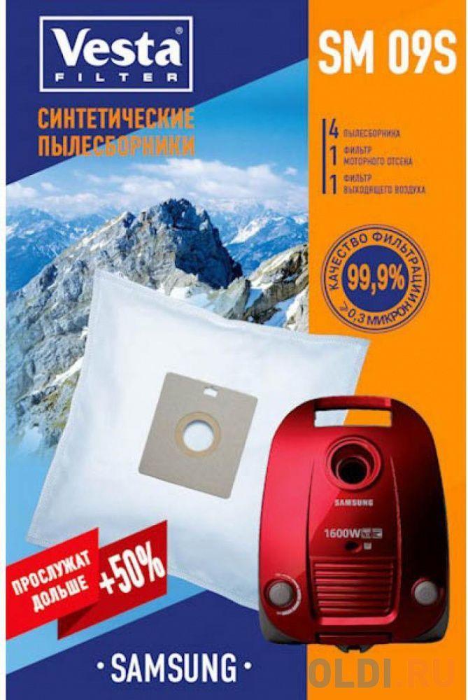 Vesta filter SM 09 S комплект пылесборников, 4 шт + 2 фильтра rolsen ms2080te