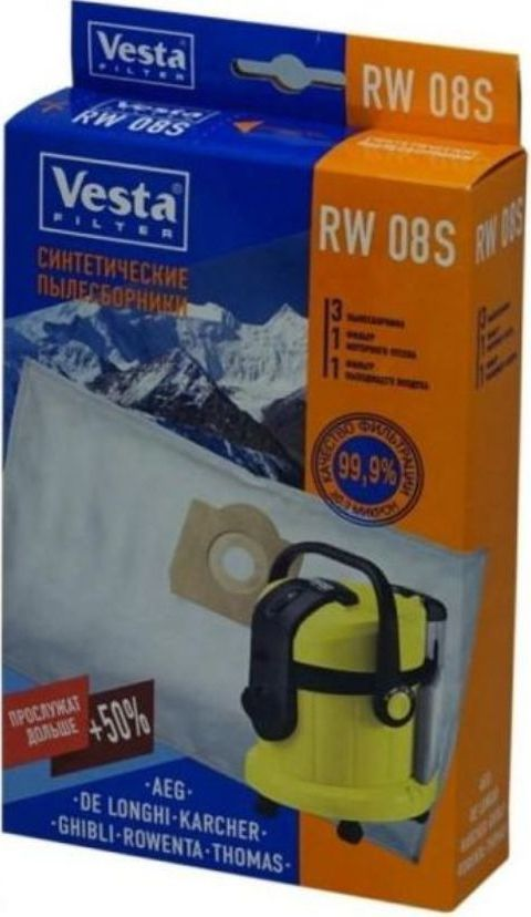 Vesta filter RW 08 S комплект пылесборников для Karcher, 3 шт + 2 фильтра электрочайник de longhi kbi2000 bk