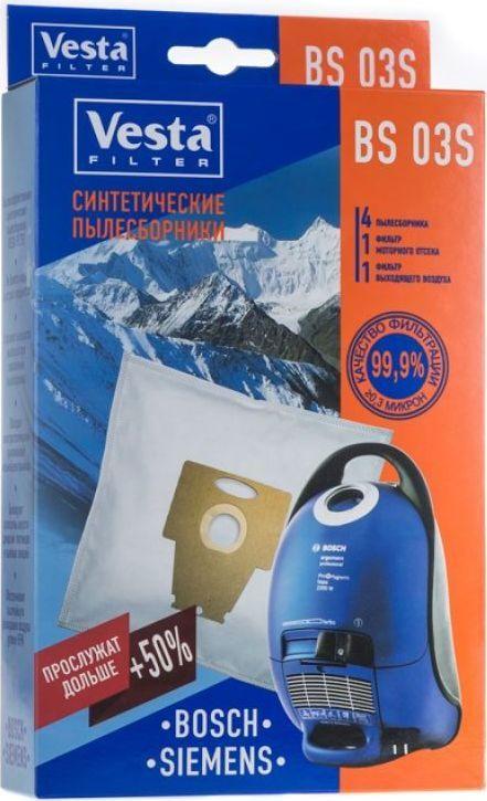 Vesta filter BS 03 S комплект пылесборников, 4 шт для пылесосов Bosch / Siemens topperr bs 3 фильтр для пылесосов bosch siemens 4 шт