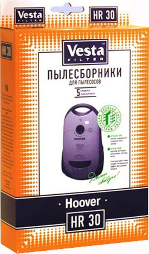 Vesta filter HR 30 комплект пылесборников, 5 шт62418Пылесборники бумажные (5 шт.) для пылесосов: Hoover: Arianne, Telios, Sensory, Sprint, Amigo, Hypoallergenic
