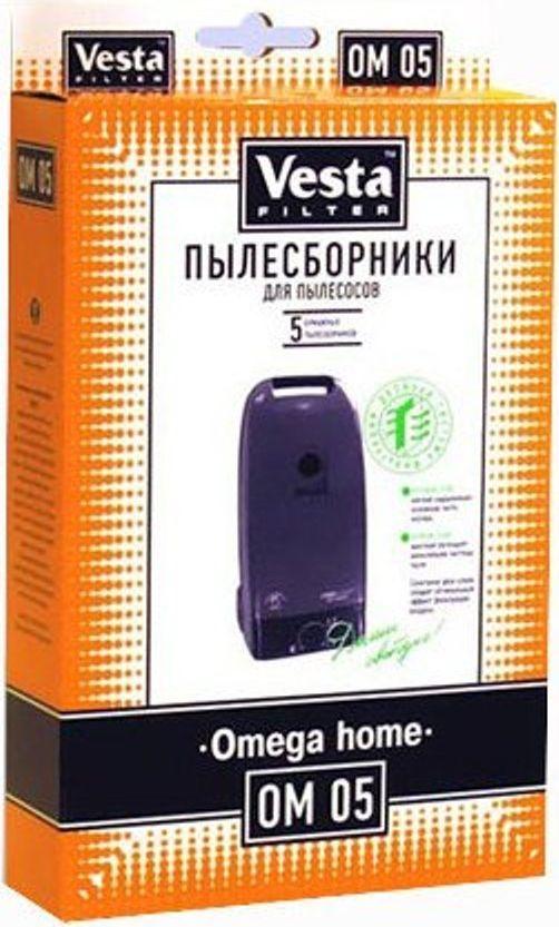 Vesta filter OM 05 комплект пылесборников, 5 шт