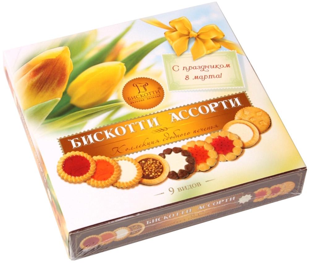 Бискотти Ассорти печенье сдобное, 345 г (9 видов) картаев павел бискотти