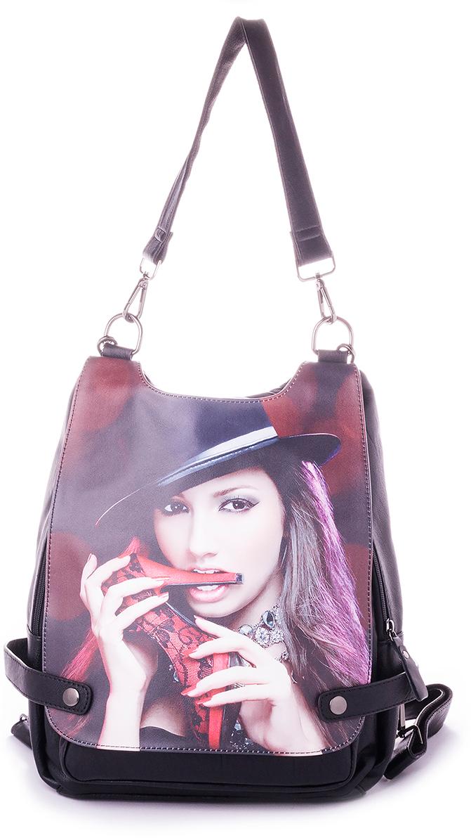 Рюкзак женский Baggini, цвет: черный. 29718-1