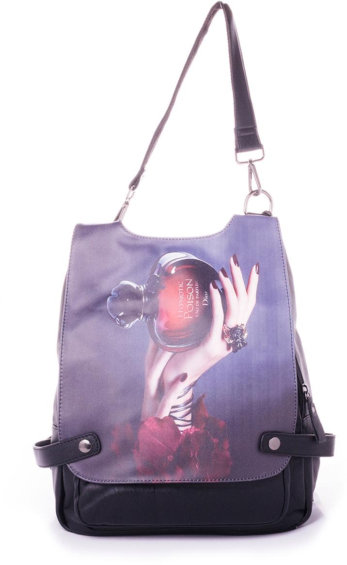 Рюкзак женский Baggini, цвет: черный. 29718-5