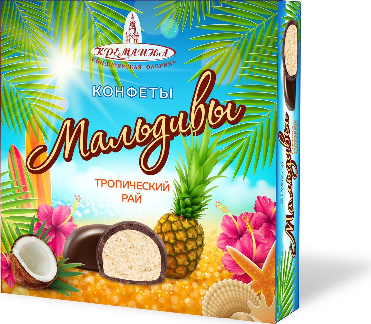 Кремлина Мальдивы с мякотью кокоса в шоколадной глазури конфеты, 240 г4607039272185Тропики, кокос, нежность шоколада. Струящийся сквозь пальцы песок и крики цветастых райских птах. Голубая вода и легкий морской бриз. Все это вы сможете найти в конфетах Мальдивы.