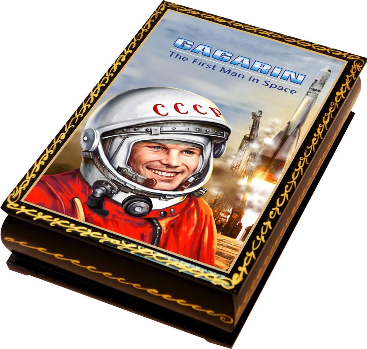 Кремлина Гагарин Ю. А. чернослив шоколадный с грецким орехом конфеты, 150 г кремл��на зимние забавы шкатулка подарочная 150 г