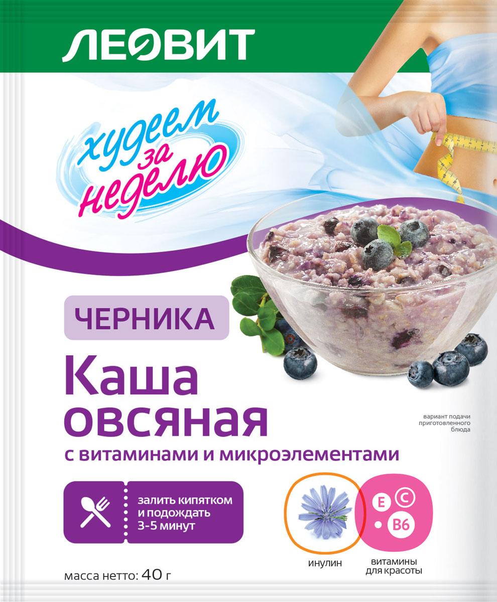 БиоСлимика Каша овсяная черника с витаминами и микроэлементами, 40 г
