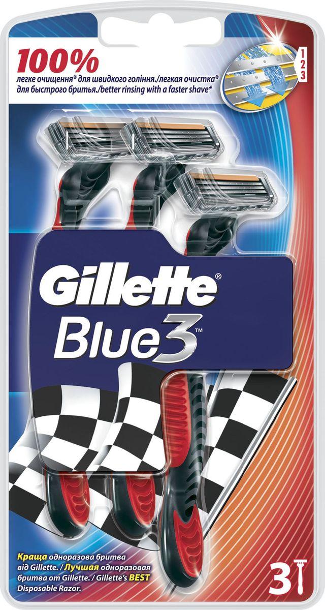Gillette Blue 3 Red Одноразовые мужские бритвы, 3штBLI-81483Мужская одноразовая бритва Gillette Blue 3 обеспечивает более гладкое бритье и на 100% более легкую очистку (по сравнению с BlueII). Содержит усовершенствованную смазывающую полоску для невероятного комфорта (по сравнению с BlueII Plus). Плавающая головка подстраивается под контуры лица, а прорезиненная ручка Ultragrip обеспечивает полный контроль во время бритья. Одной бритвой можно пользоваться до 5раз. Преимущества продукта: На 100% легкая очистка для гладкого и чистого бритья (по сравнению с BlueII). Усовершенствованная смазывающая полоска (по сравнению с BlueII Plus). Плавающая головка подстраивается под контуры лица. Прорезиненная ручка Ultragrip для полного контроля. Одной бритвой можно пользоваться до 5раз