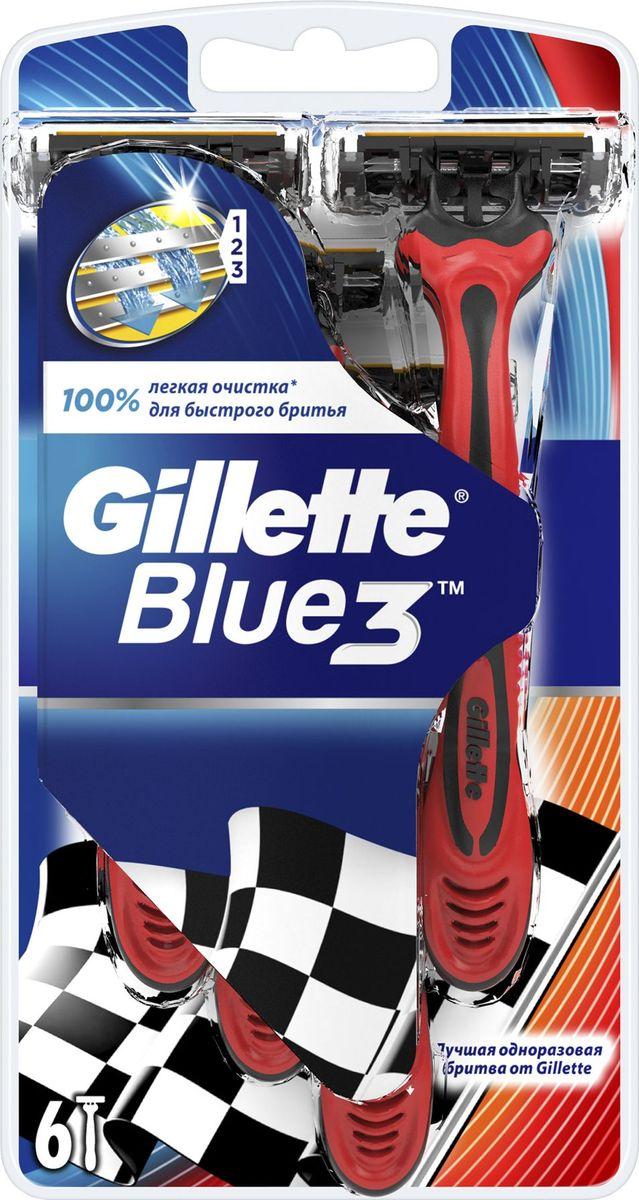 Gillette Blue 3 Одноразовые мужские бритвы, 6шт
