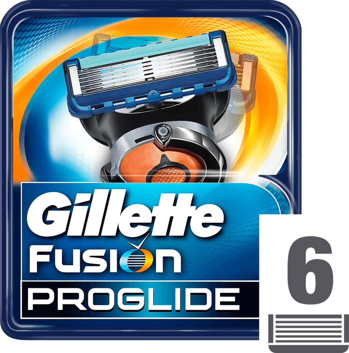 Gillette Fusion ProGlide Сменные кассеты для мужской бритвы, 6 шт nokotion original 773370 601 773370 001 laptop motherboard for hp envy 17 j01 17 j hm87 840m 2gb graphics memory mainboard