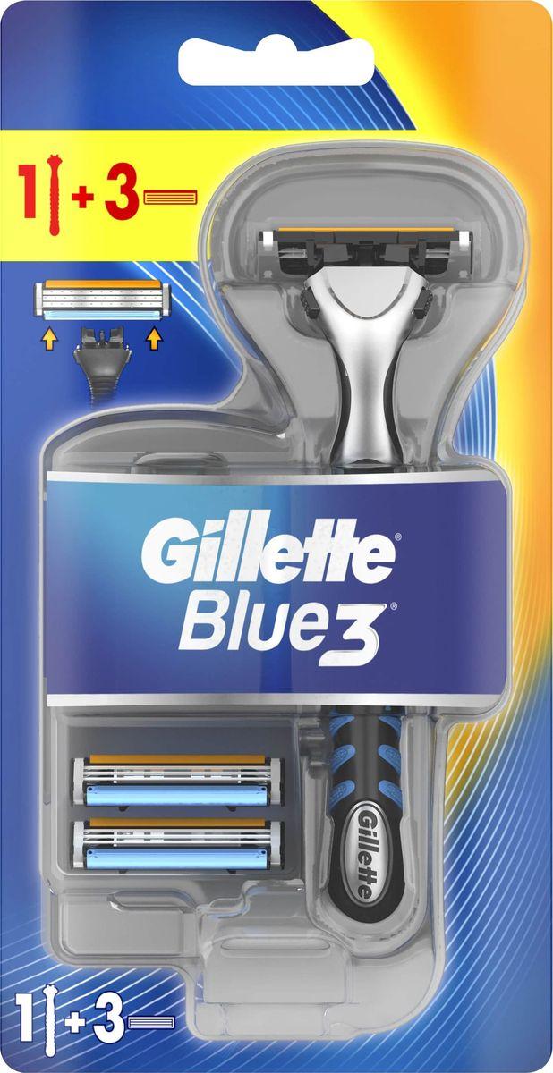 Gillette Blue 3 Бритвенная ручка + кассеты, 3 шт gillette станки для бритья gillette 2 одноразовые 5 шт одноразовый