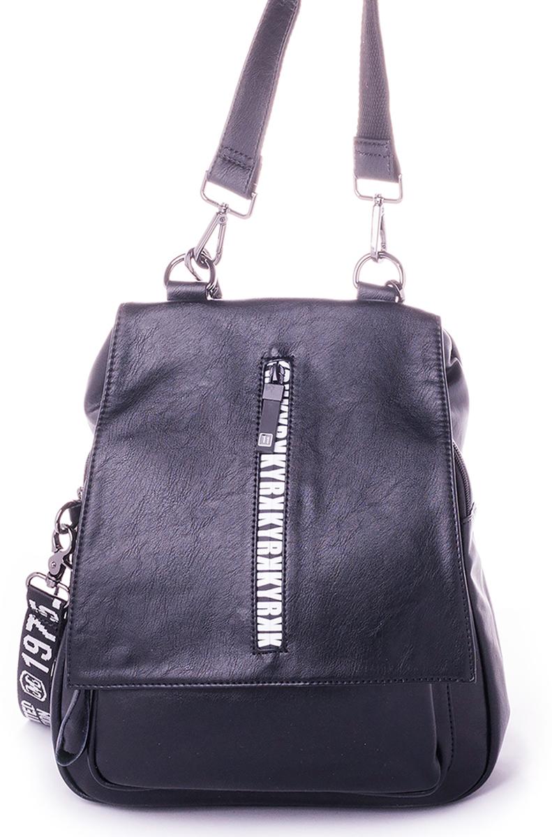 Рюкзак женский Baggini, цвет: черный. 29007-3/10